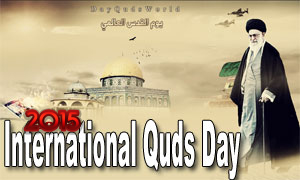 2015internationalqudsday