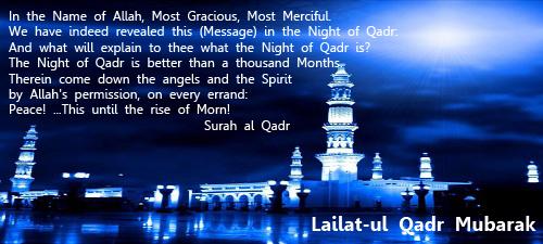 How to seek Laylatul-Qadr copy