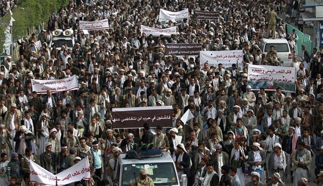 Yemenis Protest at UN Silence over Saudi Genocide