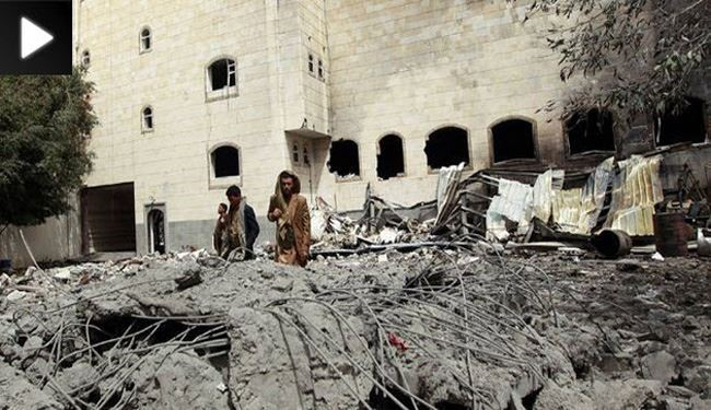 Yemeni Houses Destroyed by Saudi Airstrikes + Video