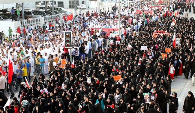 Bahraini People Hold Massive Anti-Regime Protests