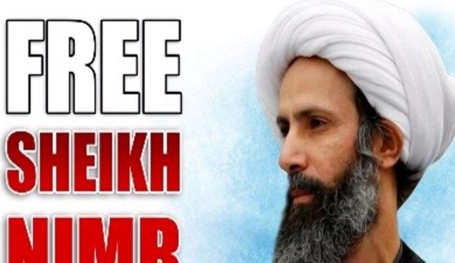 International Campaign Rises in Solidarity with Jailed Saudi Cleric