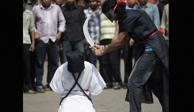 "4 Public Beheading's ""ISIS Style"" in One Day in Saudi Arabia"