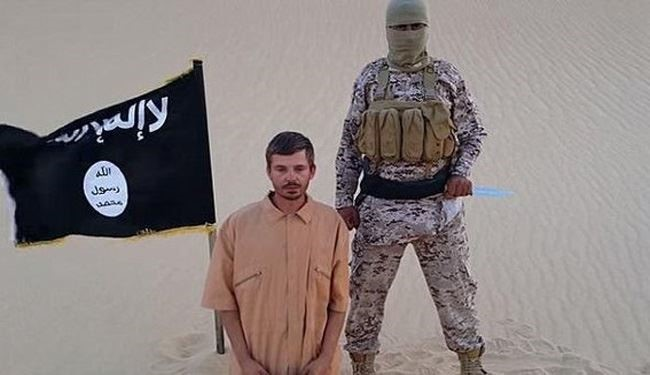 ISIS Threatens to Execute Croatian Abducted in Egypt