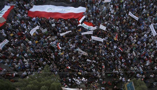 "Iraq's Grand Shiite Cleric Urges Gov't to Make ""Genuine Changes"""
