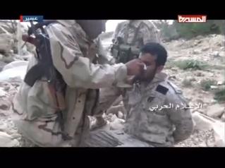 Saudi_hostages