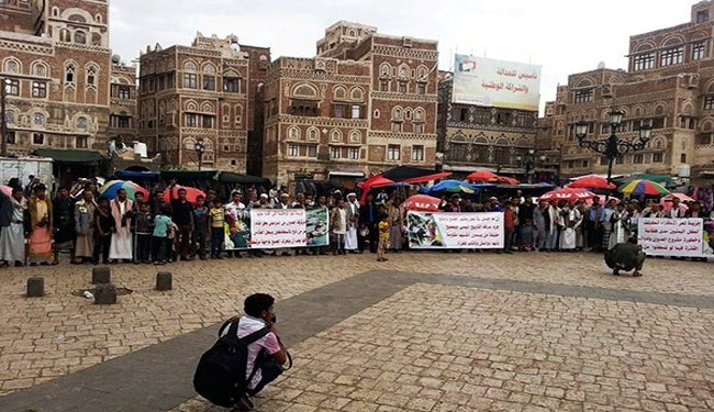 Yemeni People Protest against Saudi Aggression in Sana'a Old City