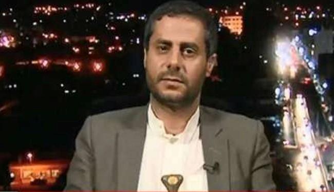 Yemen's Ansarullah: Aggressors Must Wait for More Attacks