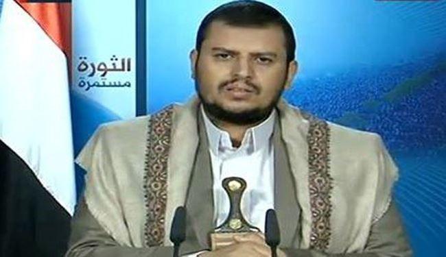 "Yemen's Ansarullah Leader al-Houthi: ""Yemeni Revolution Continues"""