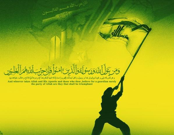 hezbollah-hizbollah-flag-poster