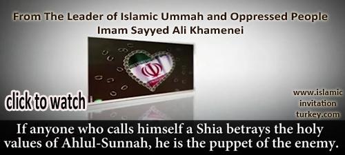 khameneishiasunniunity