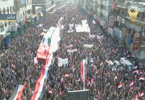 yeman_protest