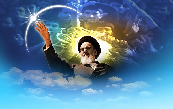 Imam-Khomeini