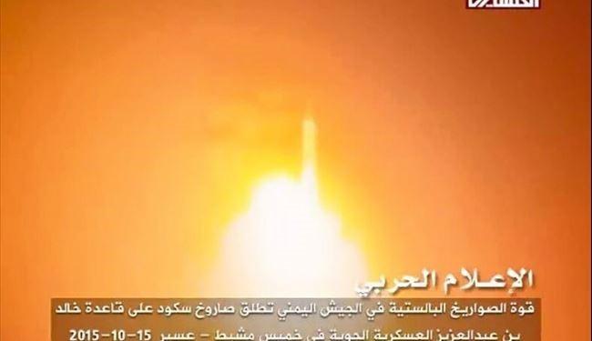 Destructive Tornados of Yemeni Army Demolish Saudi Air Base, FOOTAGE