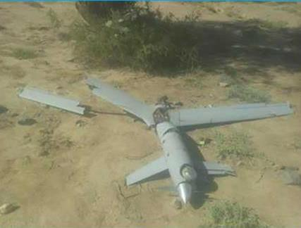 drone_downed