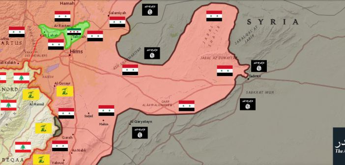 East-Homs
