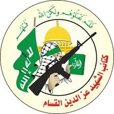 Qassam_brigades