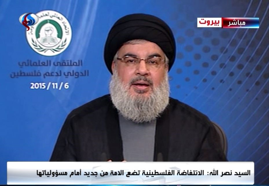 New Palestinian Intifada Frightened the Zionist Entity: Sayyed Nasrallah