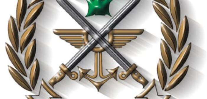 lebanese-army-logo-702x336