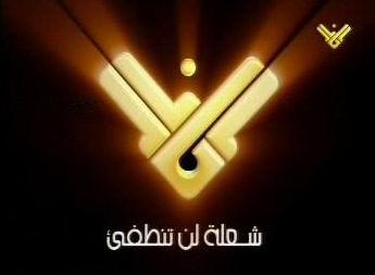 Manar1