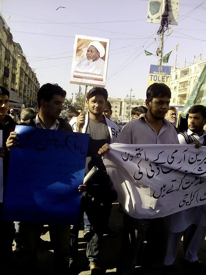 freezakpakistan (8)