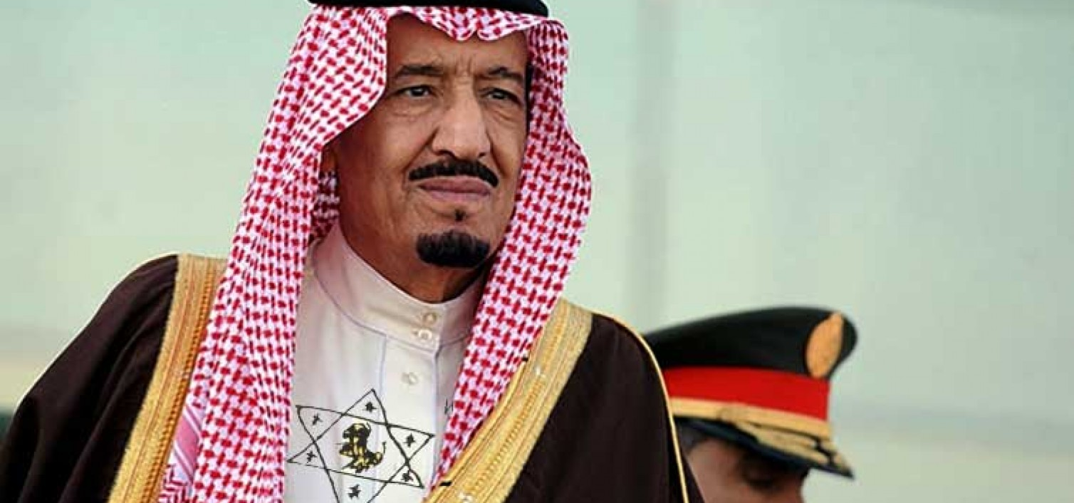 salman-bin-abdulaziz-1508x706_c