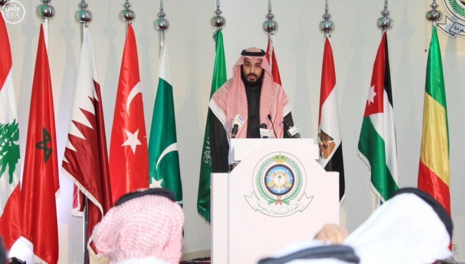 saudi_military_alliance
