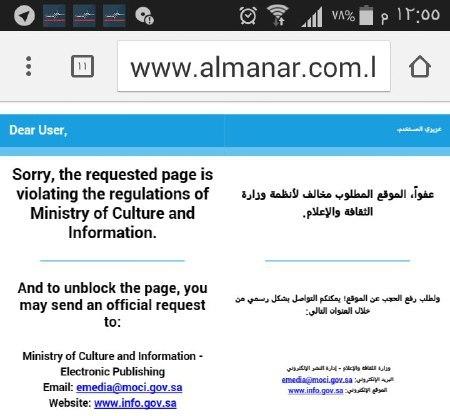Manar4_1