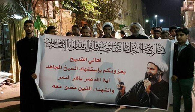 """تظاهرات """"شهر الغضب"""" تتواصل بالبحرين والمنطقة الشرقية"""