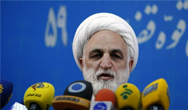 Iran Spokesman: American Prisoners Released Only after US Accepted Conditions