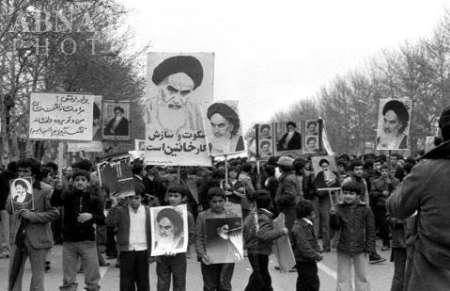 beautiful islamic and revolution - photo #36