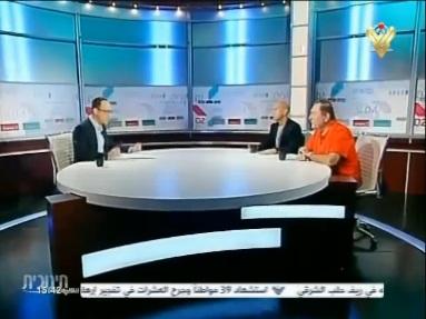 Israeli_media