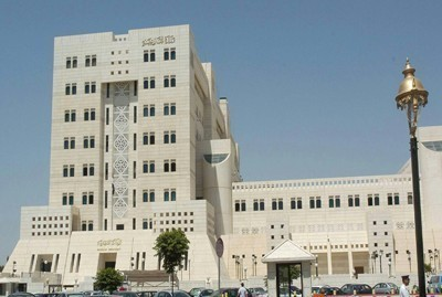 foreign_ministry (1)