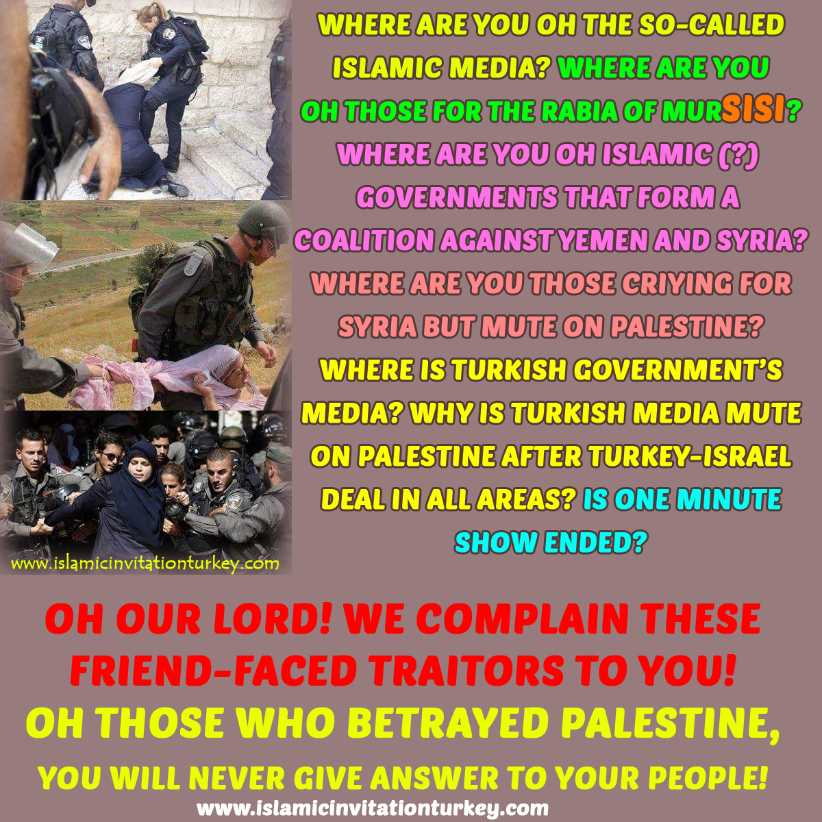 palestine intifada