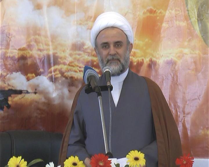 Sheikh Qaouq