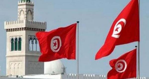 Tunisia FM