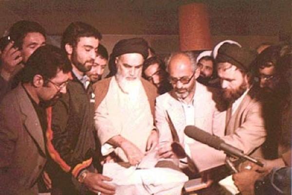 Iran Celebrates 37th Anniversary of Islamic Republic Day