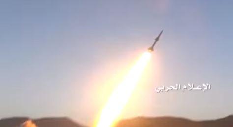ballistic_missile