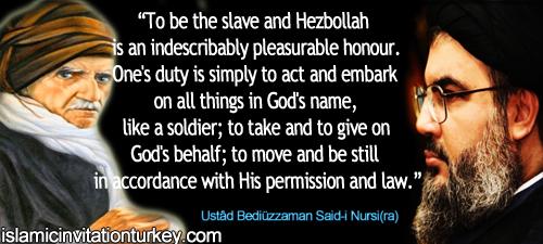 hizbullah-ehlihidayet-psd