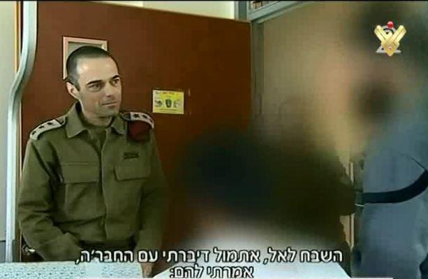 Israel-Injured