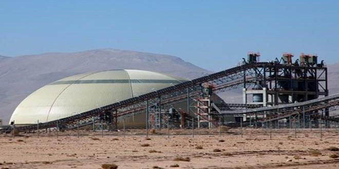 al-Badiyeh Cement Company