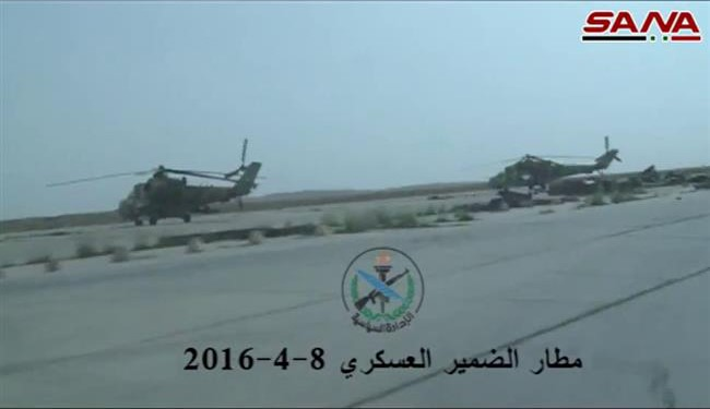 VIDEO: Syria Foils Terror Attack on Dumayr Airport