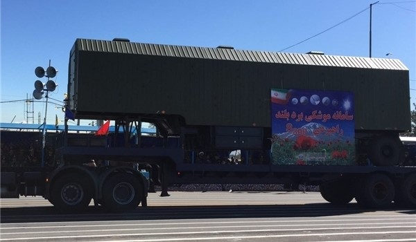 VIDEO: Iran Army Shows Newly Received S-300 Missile System in Army Day Maneuver