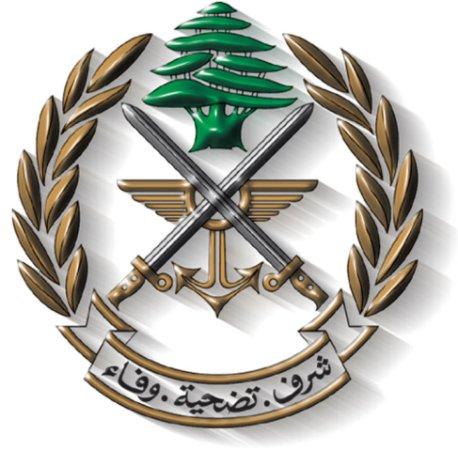 lebanese-army-logo