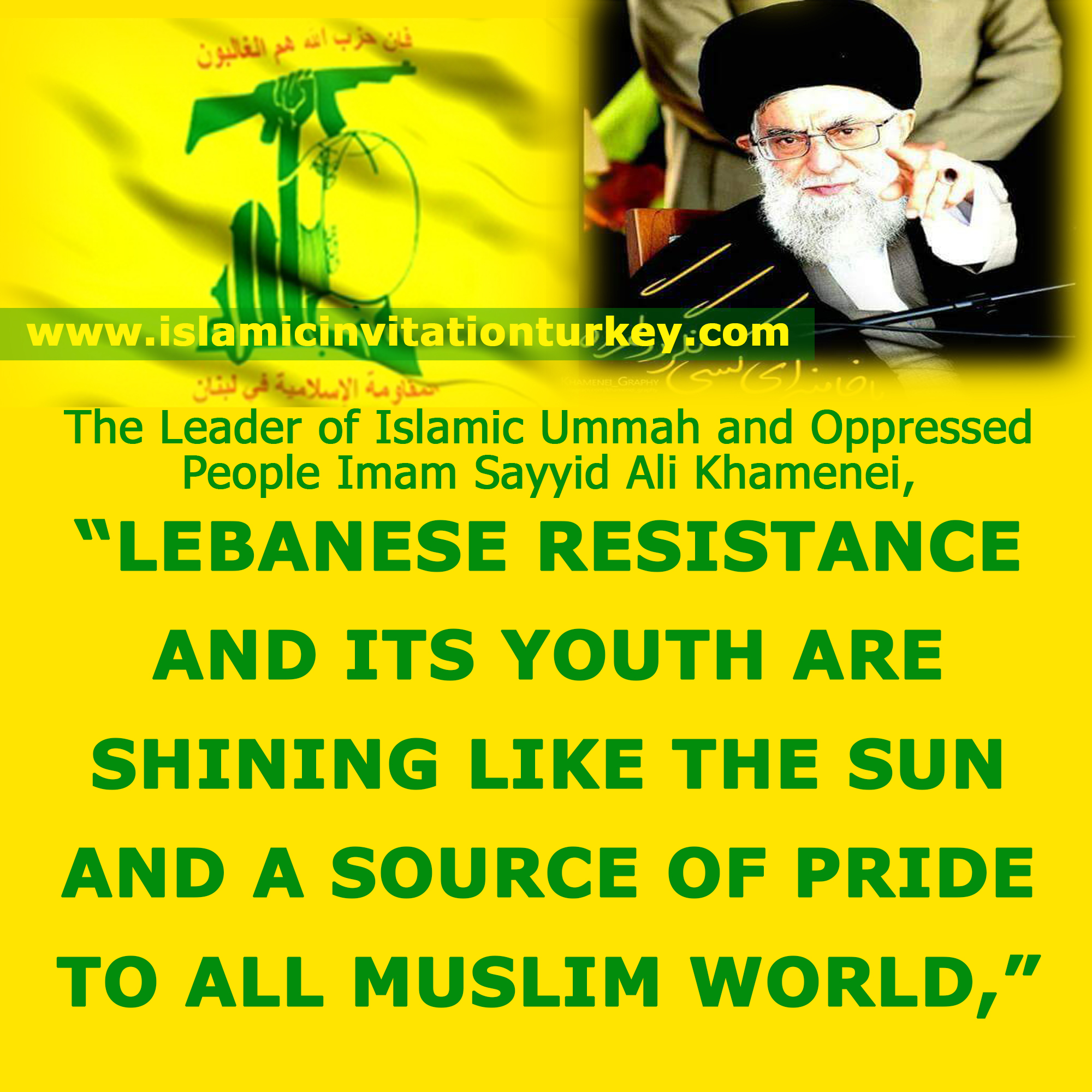 lebanese resistance