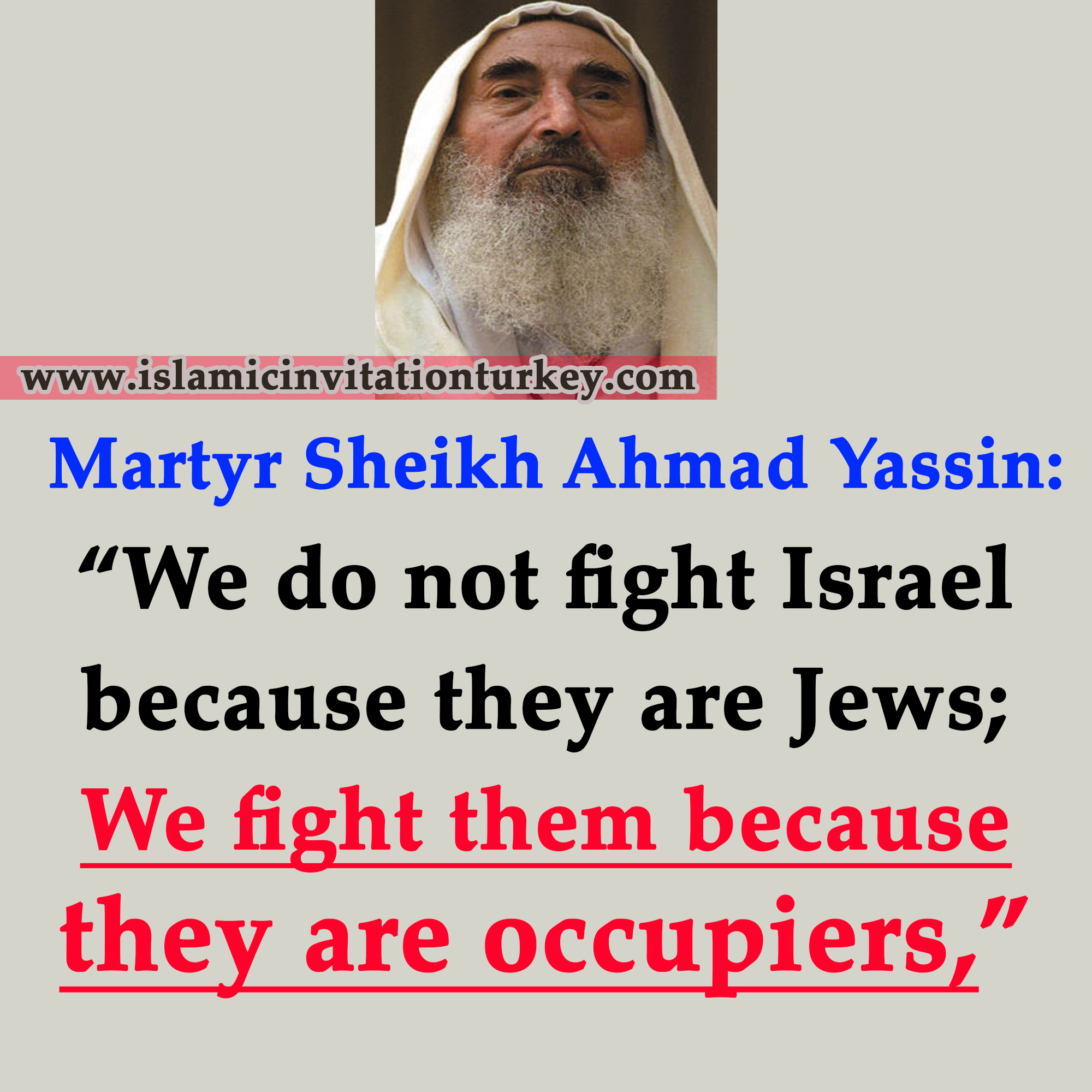martyra ahmad yassin