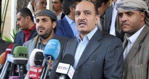 national_delegation