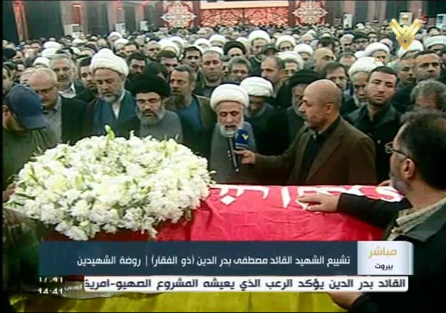 Badreddine Funeral