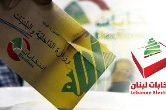 Hezbollah_Vote