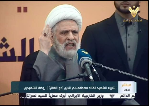 Sheikh Qassem135